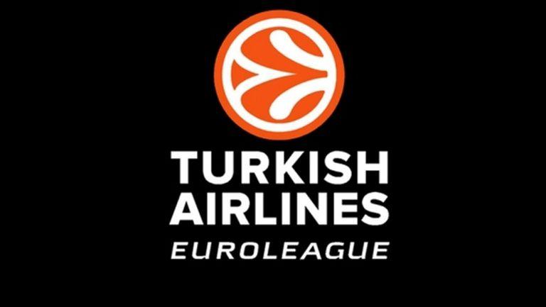 Евролигата избира между четири града за финалния етап