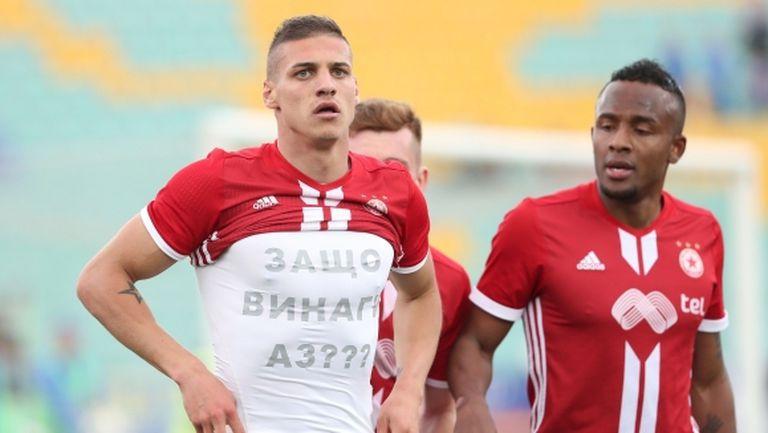 Десподов: Честит празник, армейци! Само ЦСКА!