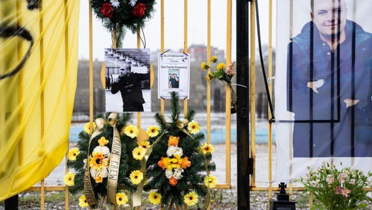 КПБП: Днес Тоско щеше да навърши 28 години, а наказание за убийците му още няма!