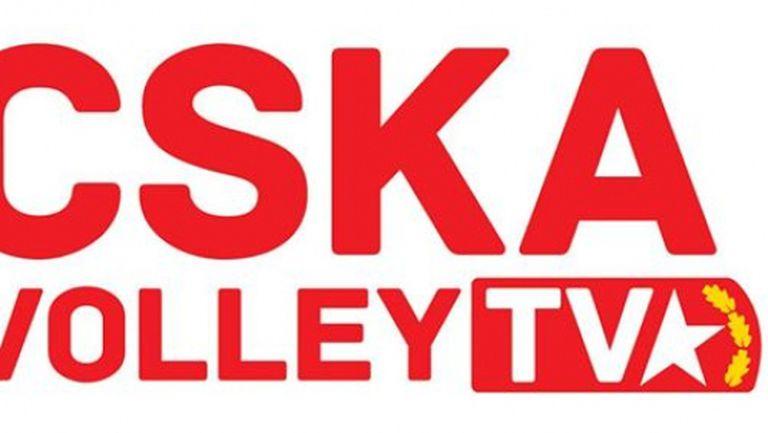 Гледайте отново волейболната класика: ЦСКА - ЗАКСА 3:0