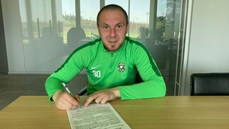 Моци подписа нов договор с Лудогорец, закани се да направи нещо голямо преди края на своята кариера