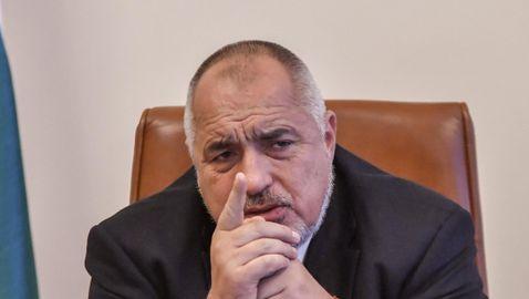 Бойко Борисов: При нов пик веднага затваряме всичко отново (видео)