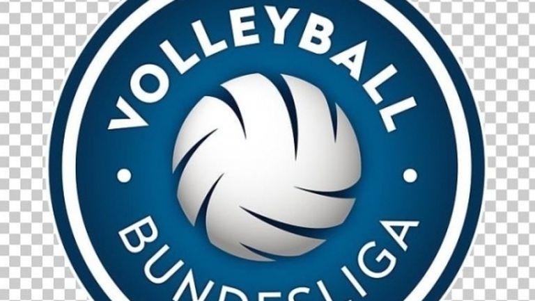 Волейболната Бундеслига с мерки за подпомагане на клубовете след пандемията