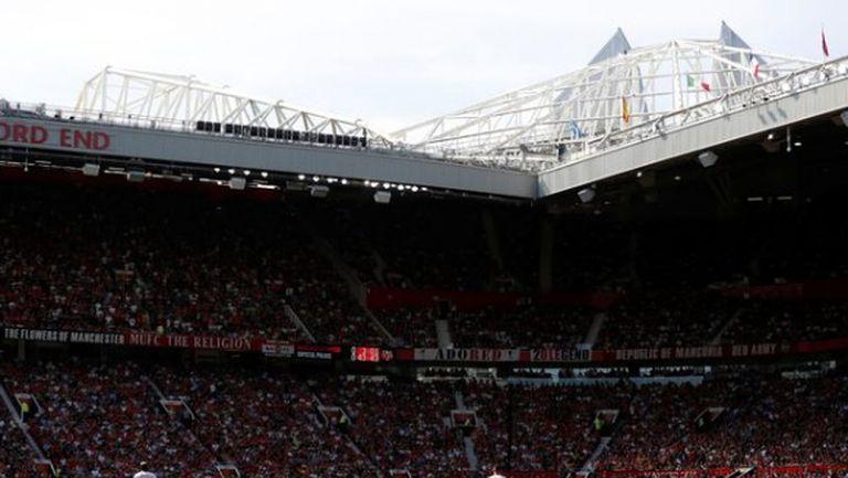 Вече е решено и кога ще се завърнат феновете по стадионите в Премиър лийг