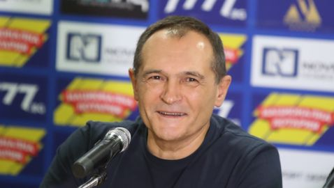 Васил Божков: Готов съм веднага да дам акциите на феновете или който ги поиска (видео)