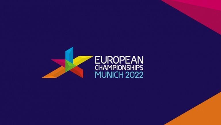 Три или четири нови спорта в програмата на Обединените европейски първенства през 2022 година
