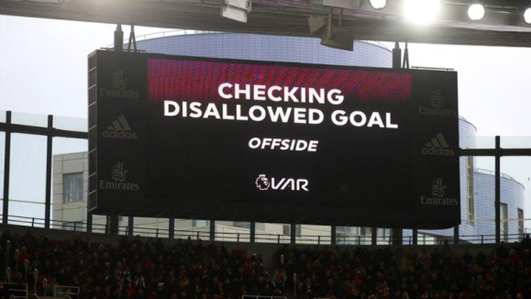 ФИФА даде разрешение за премахване на ВАР до края на сезона
