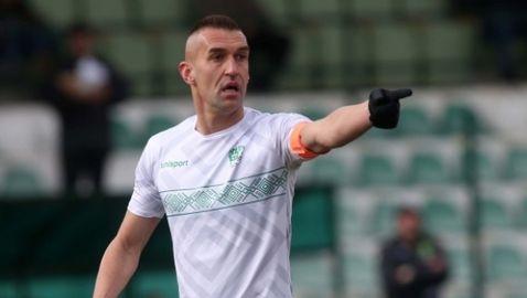 Камбуров: Надявам се на още поне 7 гола