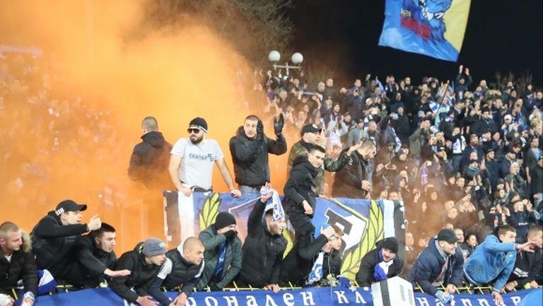 Феновете на Левски: Унижение! Единственият верен ход е клубът да вземе акциите