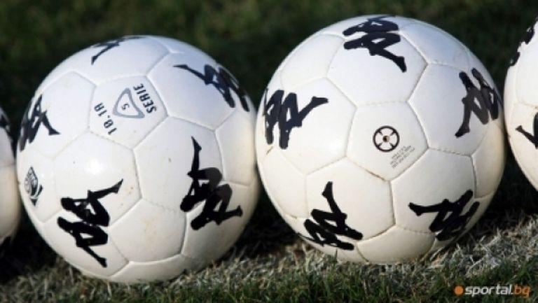 Един мач от България под подозрение за черно тото