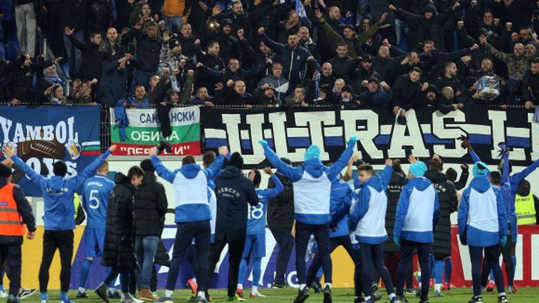"""""""Ултрас Левски"""" отправи призив към феновете и легендите на клуба"""