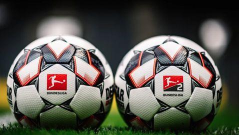 Официално: германските клубове се обединиха около голямата си цел
