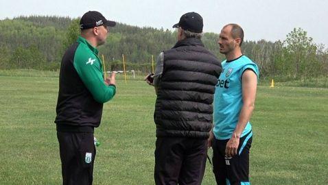 Витоша (Бистрица) поднови тренировки (видео)