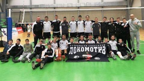 Локо (Пловдив) подаде заявка за участие в Суперлигата