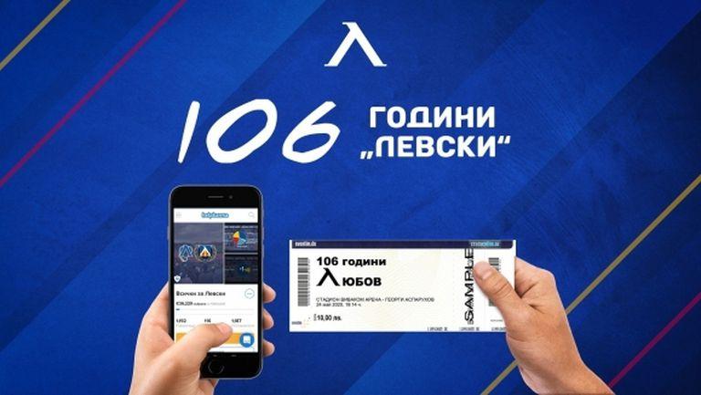 Левски се готви за нещо голямо, то не е правено в България и трябва да спаси клуба