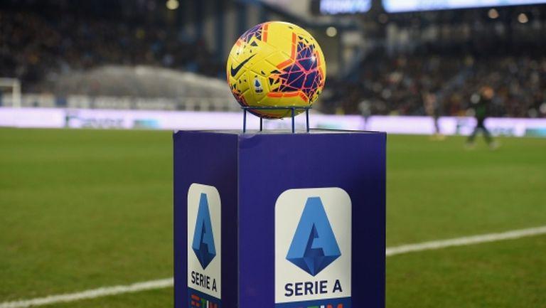 В Италия започват групови тренировки, но стартът на сезона не е сигурен