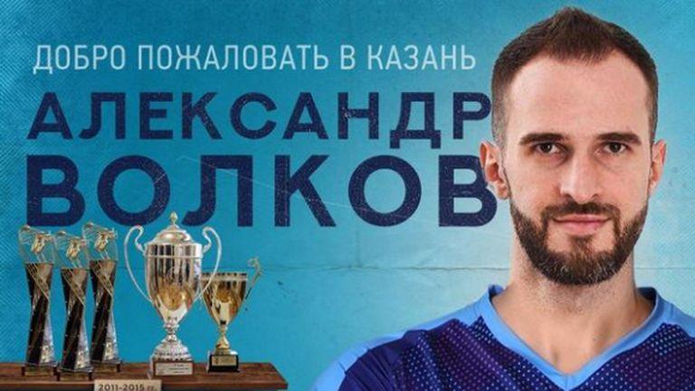 Александър Волков се завърна в Зенит (видео)