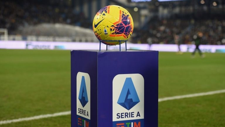 Стартът на Серия А се отлага