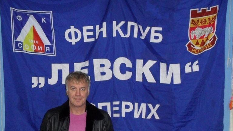 """От """"Левски Исперих"""" също застанаха зад Наско Сираков и легендите"""