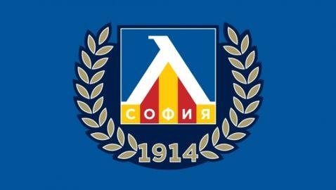 Официално: Делян Пеевски дари 500 000 лева на Левски