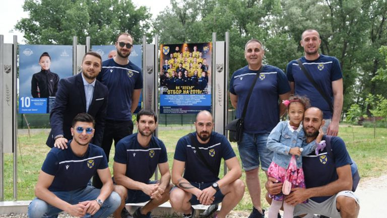 """Волейболният Хебър е """"Отбор на годината"""" и за 2019 година на Пазарджик"""