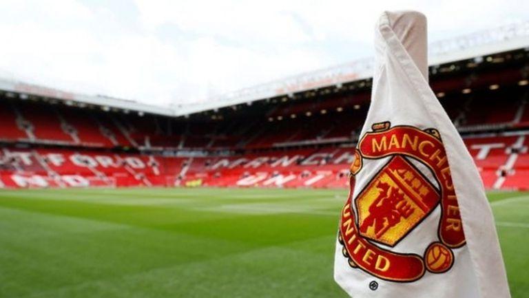 Ман Юнайтед с нов жест към феновете си