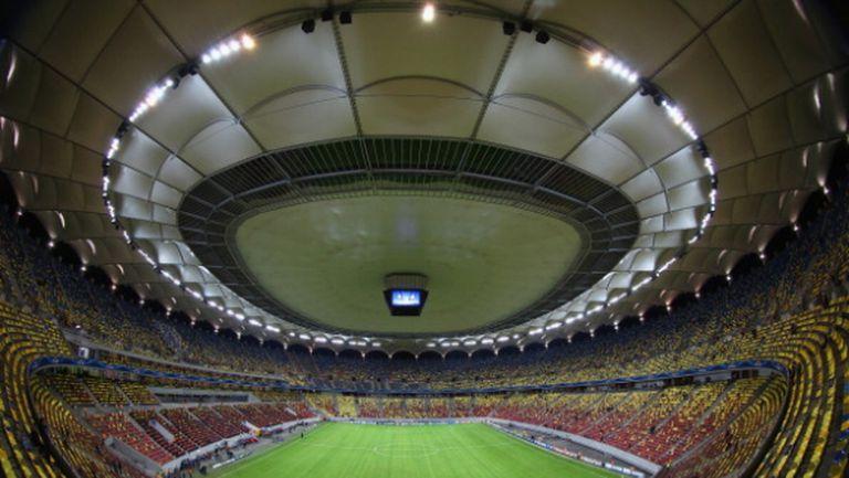Букурещ потвърди домакинството си на Евро 2020