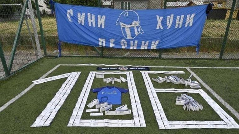 """""""Сини хуни"""" организират търг в подкрепа на Левски"""