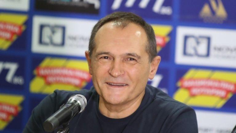 Васил Божков с поредна гавра спрямо Левски и феновете на клуба