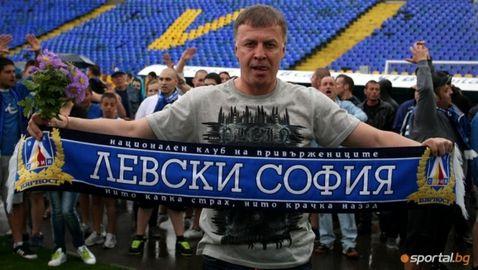 Божков продължава с цирка! Сираков ще бъде новият собственик на Левски, ако Борисов даде съгласие