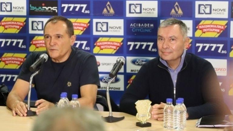 Левски с писмо до премиера, дясната ръка на Божков обяви кога ще даде клуба на Сираков