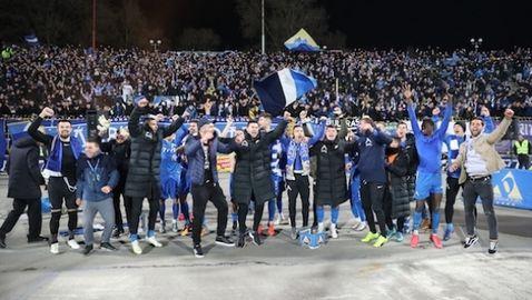 """Голям подарък за """"синия"""" празник! Феновете на Левски дариха 300 000 лева на клуба"""