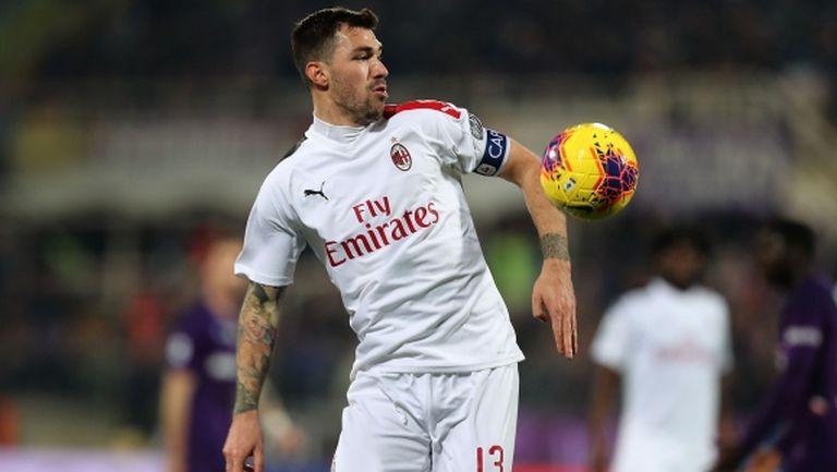 Милан предлага нов договор на капитана си