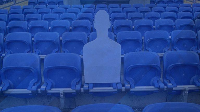 Феновете на Левски ще могат да са на стадиона за мачовете - ето как