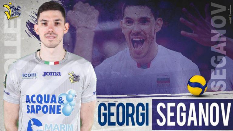 Георги Сеганов официално в Чистерна