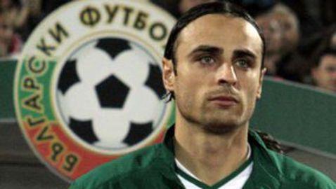 Бербатов се връща в националния, ако Лечков се махне от БФС