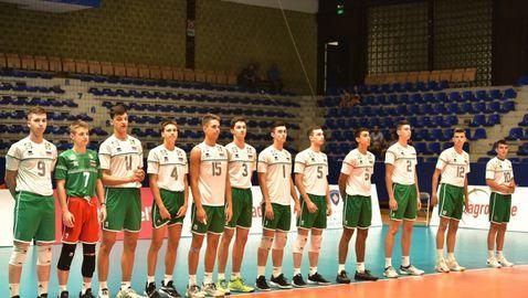 България U19 започна с победа при гостуването в САЩ🏐