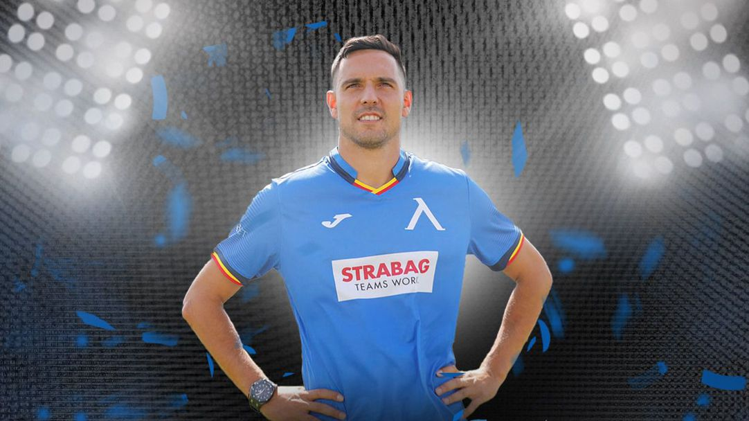 Официално: Георги Миланов е футболист на Левски