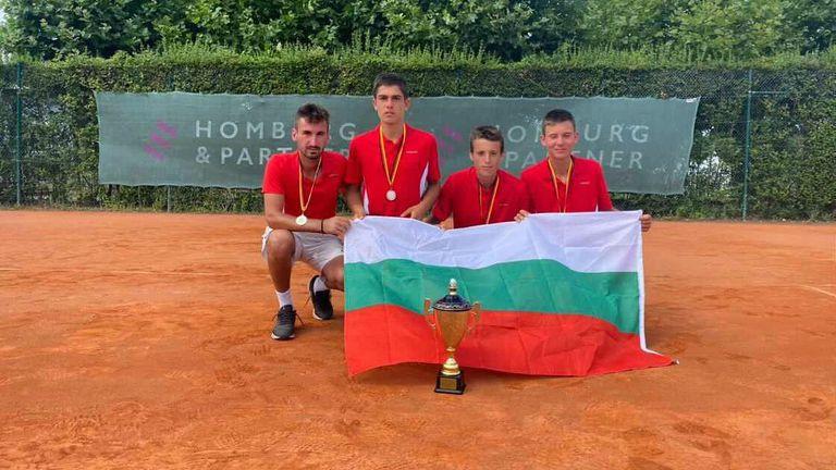 Страхотен успех! България U16 спечели Европейската отборна купа