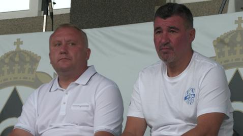 Николай Киров и Емил Кременлиев наблюдават Славия - Царско село