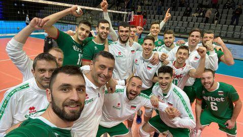 Ето къде ще дават на живо двубоите на България от Лигата на нациите 🏐🇧🇬