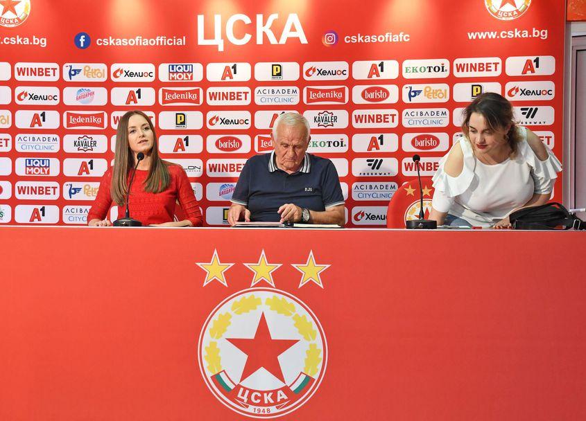 Пресконференция на Люпко Петрович преди мача с Осиек