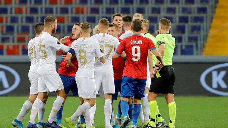ЦСКА (М) - Ференцварош 0:1