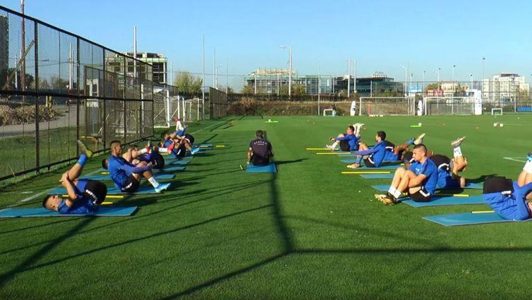 Левски поднови тренировки за мача с Дунав (Русе)