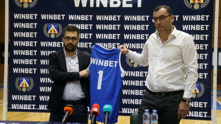 Левски Лукойл подписа спонсорски договор с WINBET