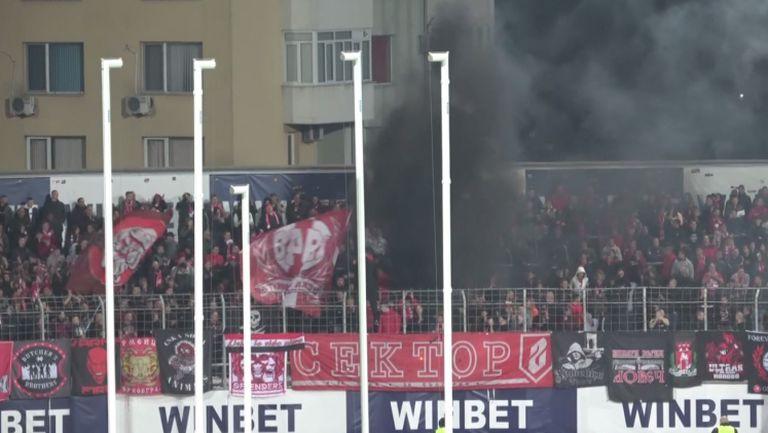 Феновете на ЦСКА-София запалиха поредната димка