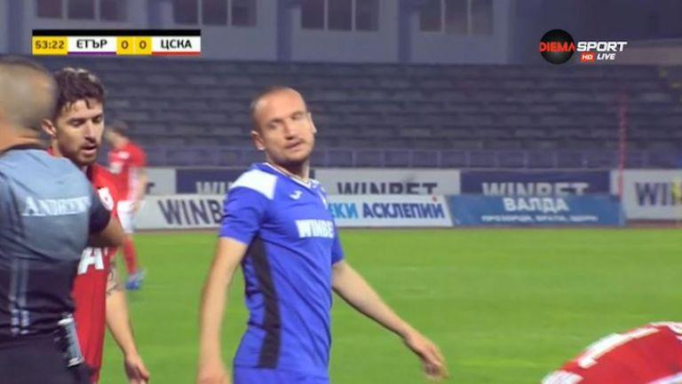 Втори жълт картон за Здравко Илиев от Етър за грубо нарушение срещу Мазику