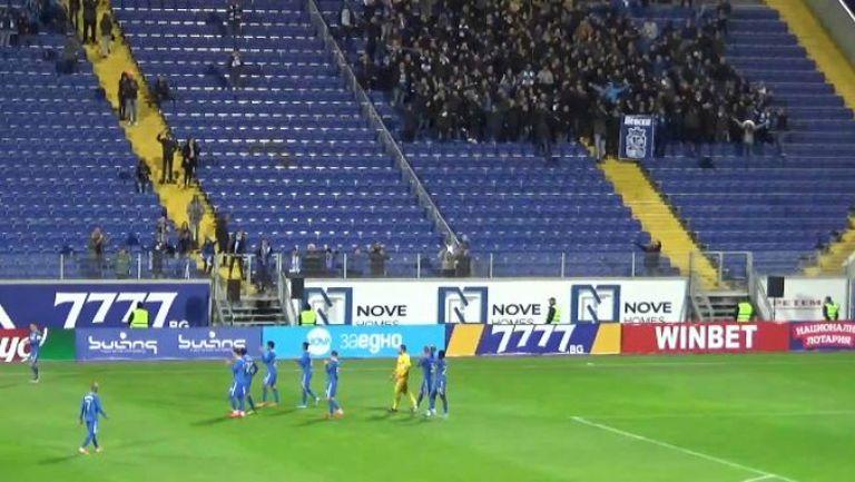 Аплодисменти за левскарите след победата над Дунав