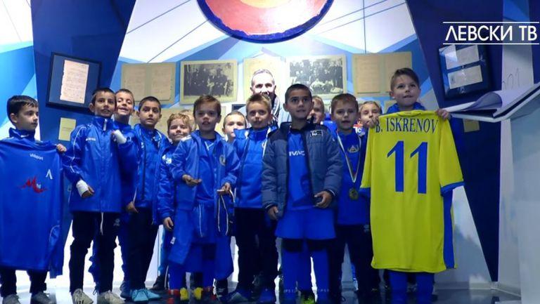 """""""Сините"""" юноши се докоснаха до историята на Левски"""