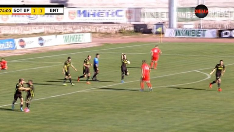 Динев върна Витоша в мача срещу Ботев (Враца)